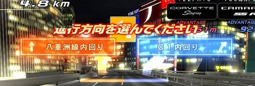 tokyo_12c.jpg