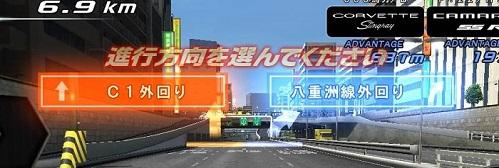 tokyo_13c.jpg