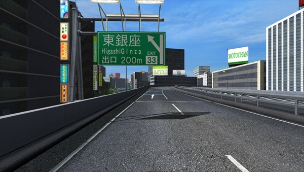 yaesu-out_02b 1-2.jpg