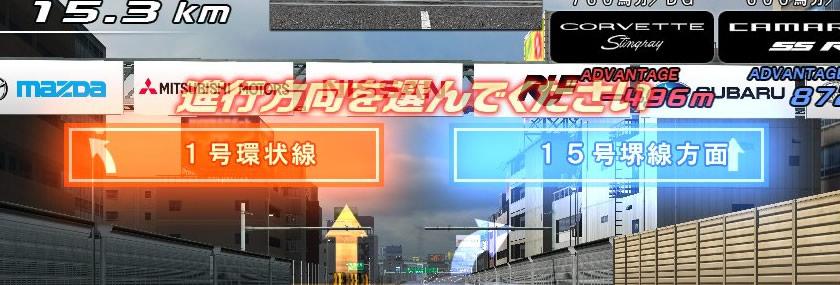 hanshin_01c.jpg