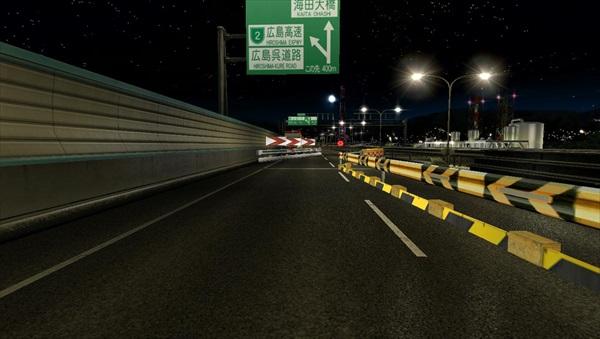 hiroshima_07.jpg