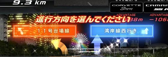 tokyo_08c.jpg