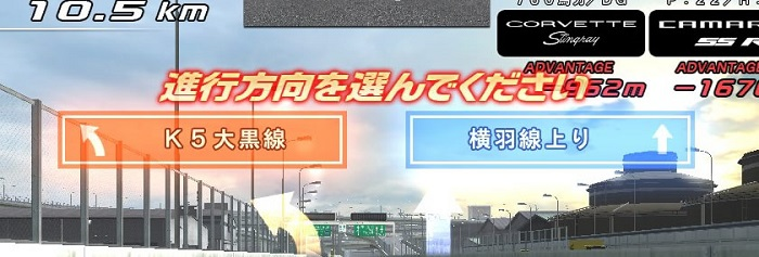 kanagawa_07c.jpg