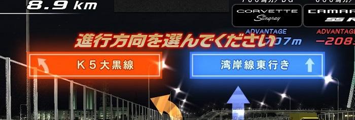 kanagawa_10c_1.jpg