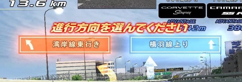 kanagawa_03c.jpg