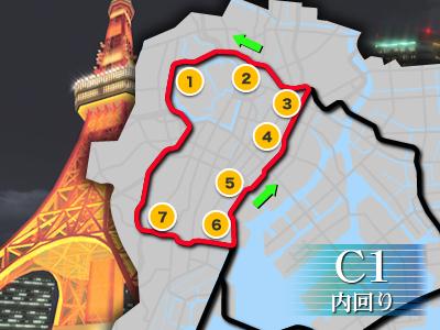 c1in_img01.jpg