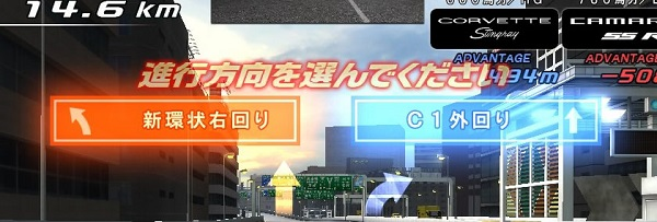 tokyo_02c.jpg