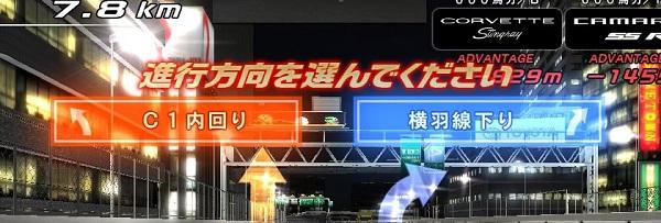 tokyo_04c.jpg