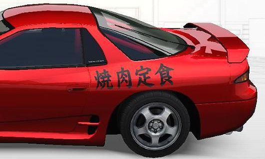 GTOサイド1.jpg
