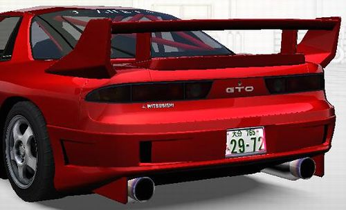 GTOC参考リサイズ.jpg