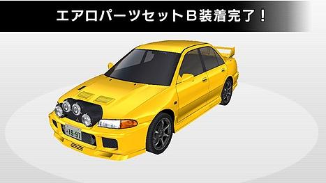 pop_mitsubishi_31.jpg