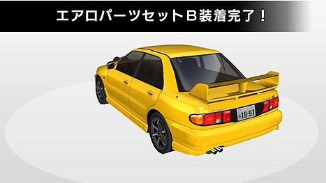 pop_mitsubishi_32.jpg