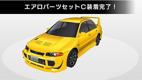 pop_mitsubishi_33.jpg