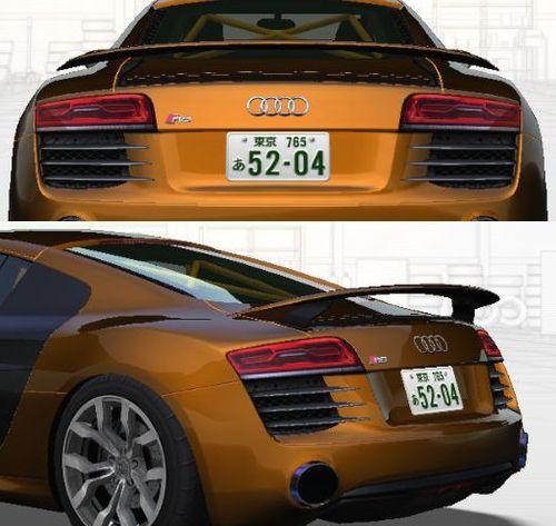 R8車種別B.jpg
