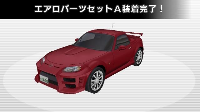 maz_roadster_aeroA_front_B_1.jpg