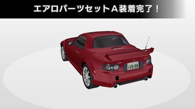 maz_roadster_aeroA_rear_B_1.jpg