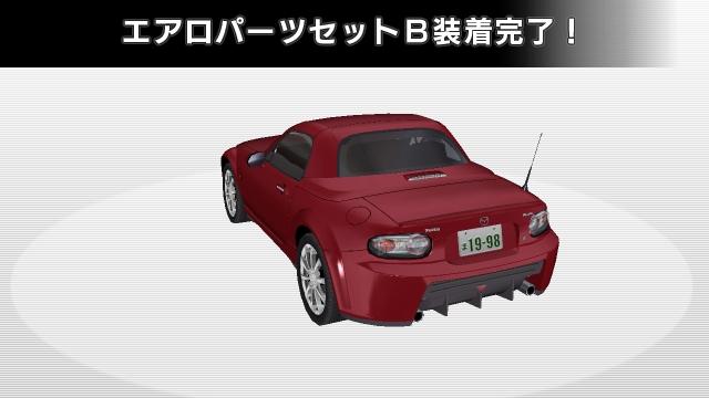 maz_roadster_aeroB_rear_B_1.jpg