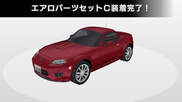 maz_roadster_aeroC_front_B_1.jpg