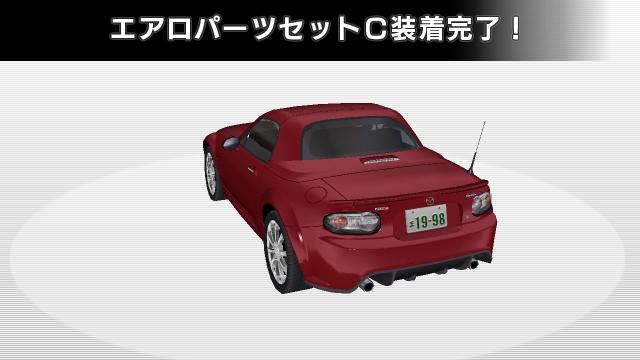 maz_roadster_aeroC_rear_B_1.jpg