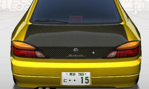 S15トランク1.jpg