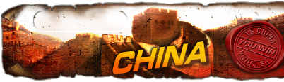 nameplate_china.png