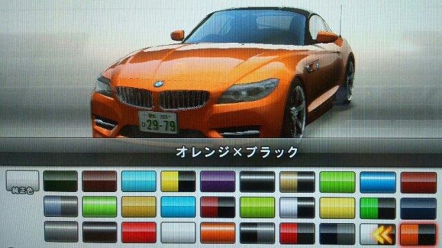 E89%20追加カラー.jpg