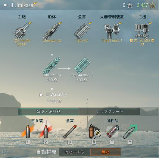 海風.png