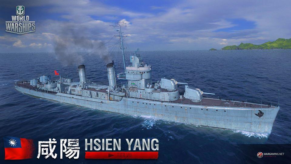 USS_Macomb.jpg