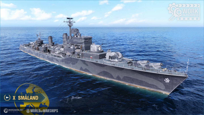 黒い砂漠 駆逐艦 性能