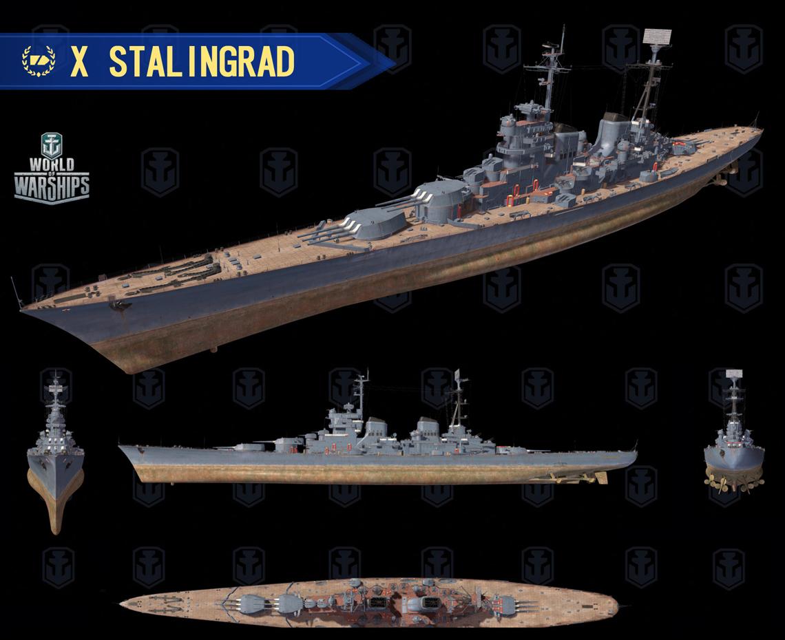 wows_Stalingrad_20180126_n01.jpg