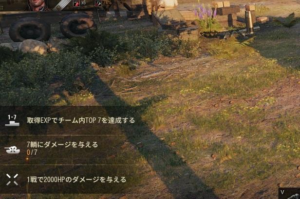 daily_mission_1b.jpg