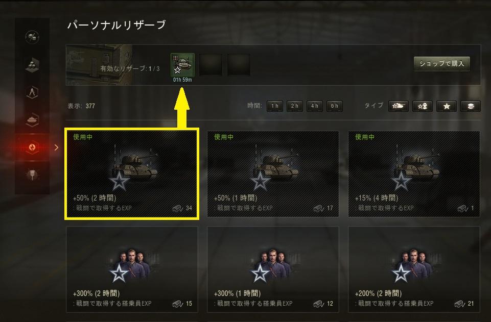select_exp50up.jpg