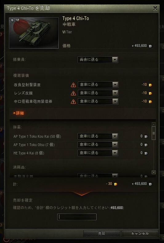 shop_sell.jpg