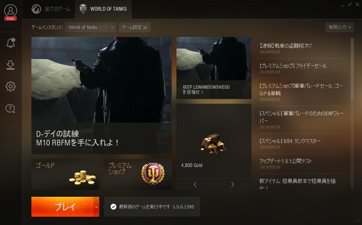 Game_Center.jpg