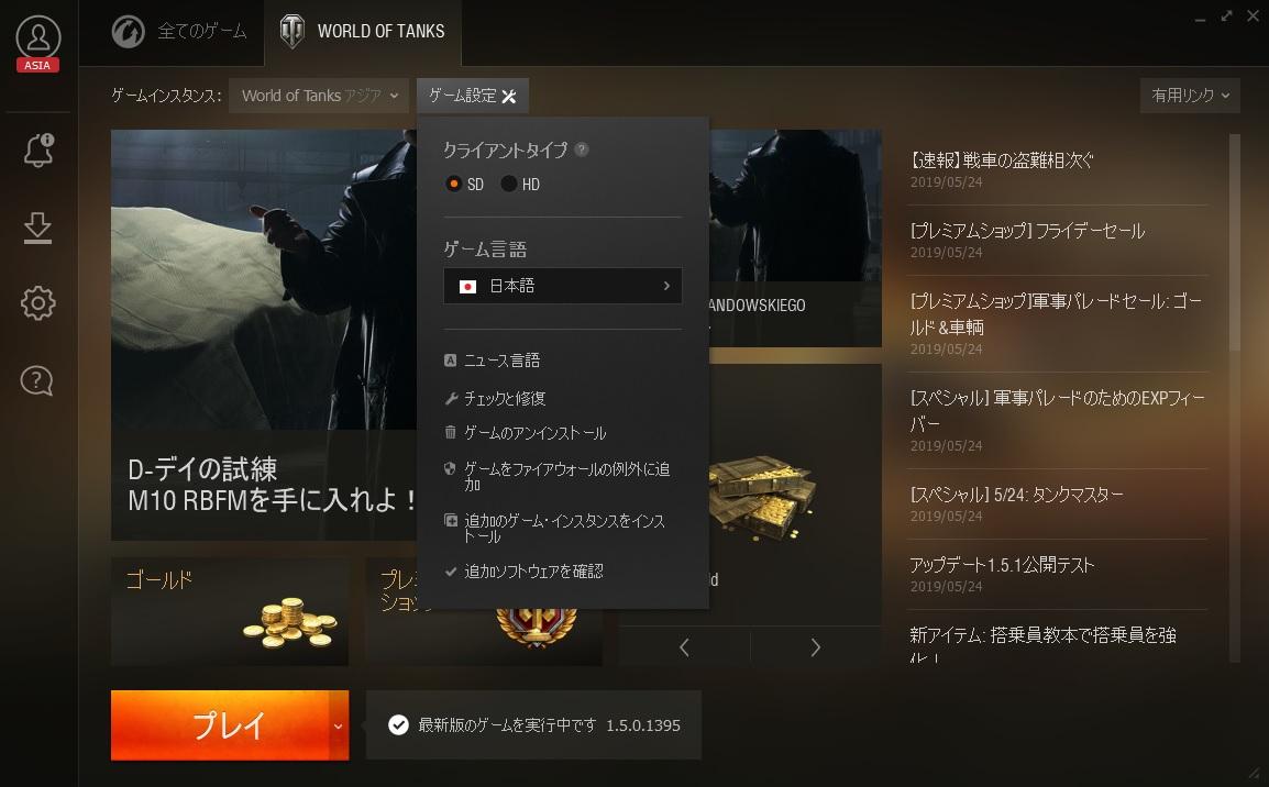 Game_Center3.jpg