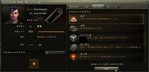 skill100.jpg