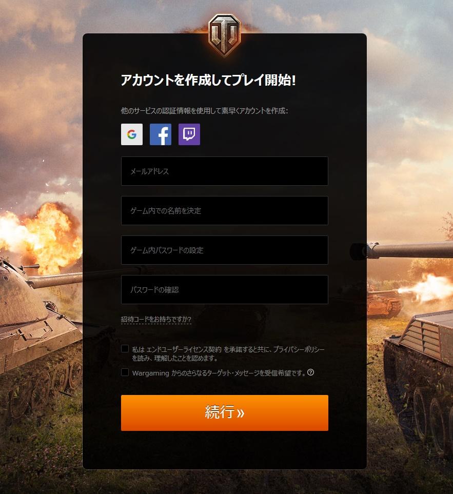 WoT_account.jpg