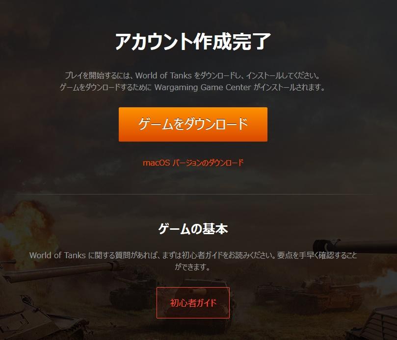 WoT_created.jpg