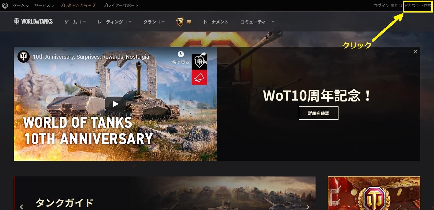 WoT_top.jpg
