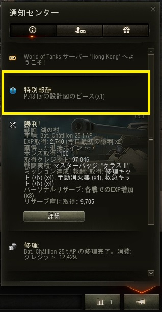 blue_print_rewards.jpg