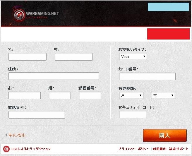 buy_card_entry_v2.jp.jpg