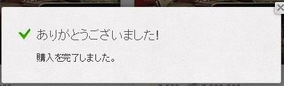 buy_info_jp.jpg
