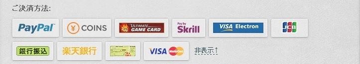 buy_view_more.jp.jpg