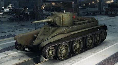 BT-2.jpg