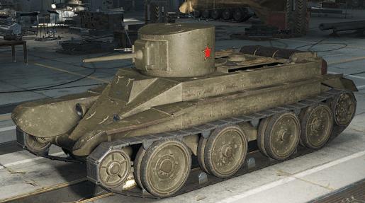 BT-2_0-min.PNG