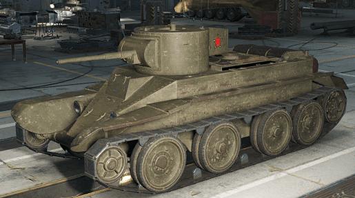 BT-2_1-min.PNG