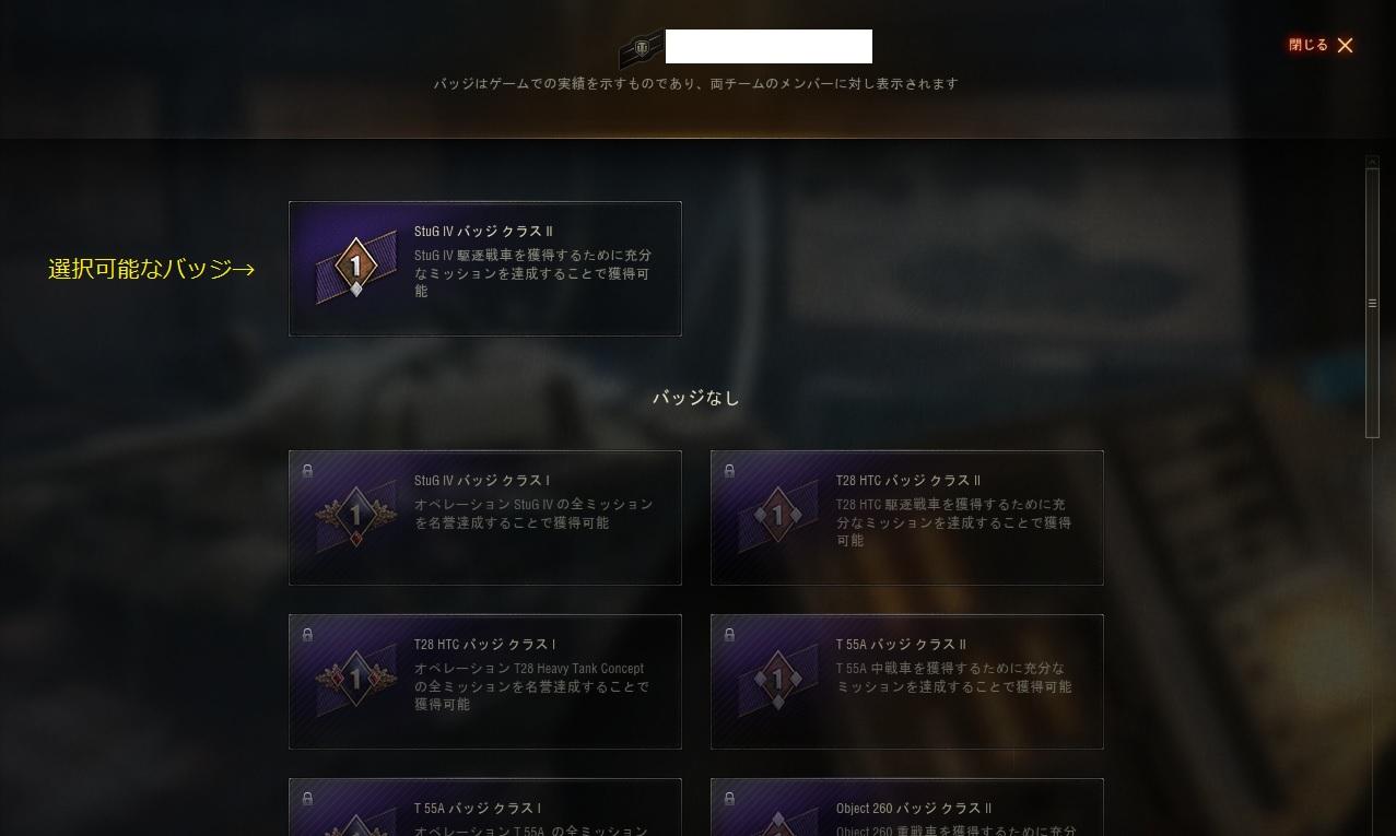 select_badge.jpg
