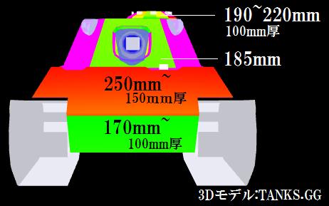 E50_9.17.1.PNG