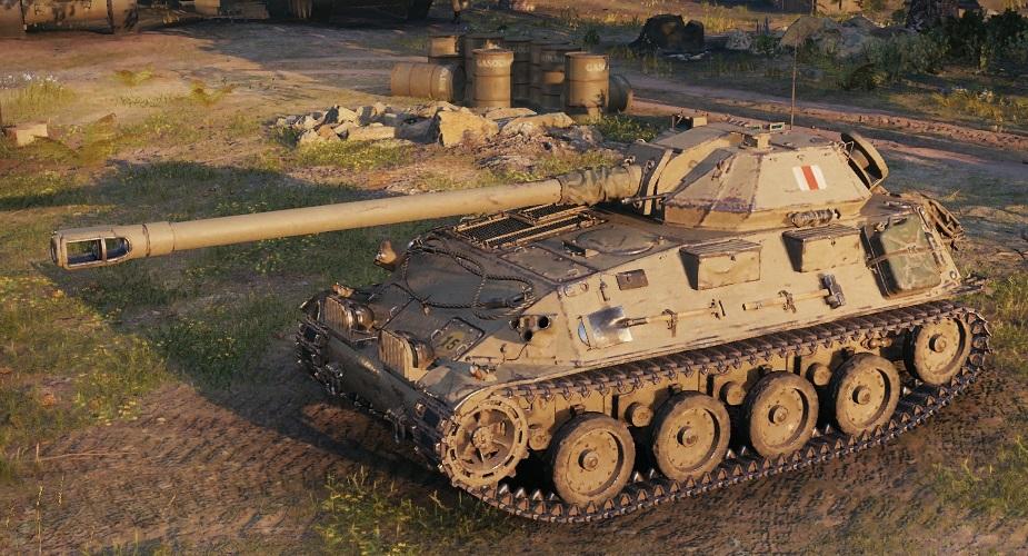 コッカリル 90mm低圧砲