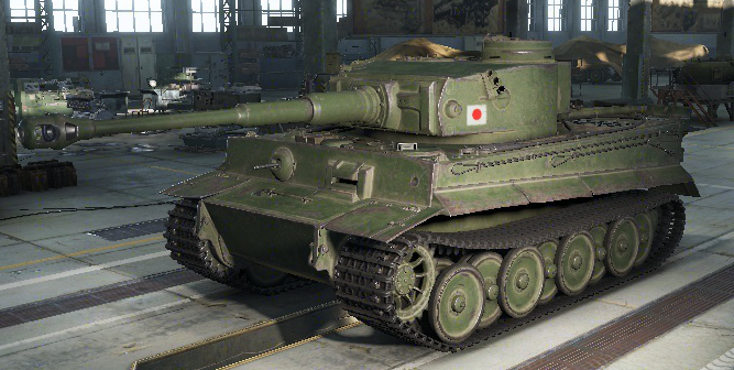 Tiger_Japanisch.jpg